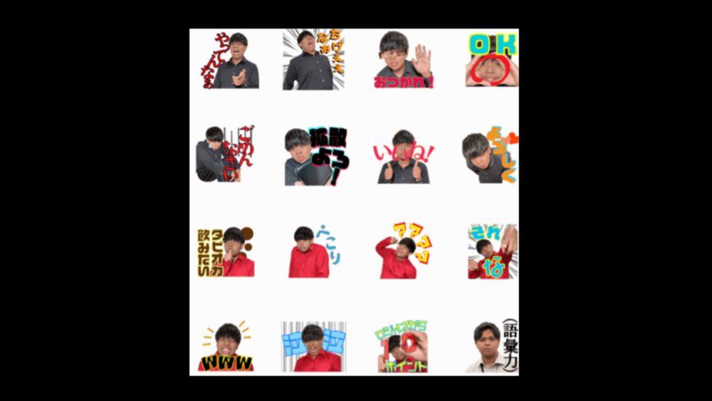 【ロジャレス 】LINEスタンプにて『ロジャレスタンプ』発売!!