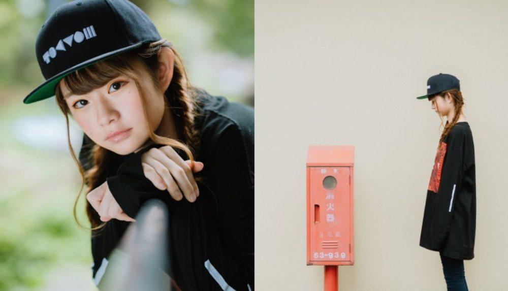 【karen.】シン・エンドレスサマーガールのモデルに就任!